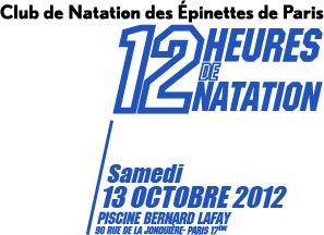 Octobre 2012 radio piscine for Club piscine jonquiere